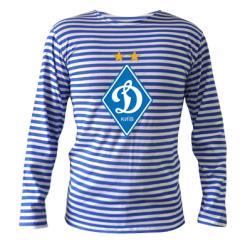 Купити Тільняшка з довгим рукавом Dynamo Kiev