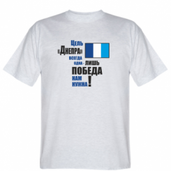 Футболка ФК Дніпро