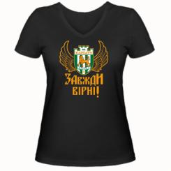 Жіноча футболка з V-подібним вирізом ФК Карпати Львів_девіз