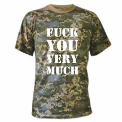 Камуфляжна футболка Fuck you very much