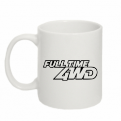 Кружка 320ml Full time 4wd