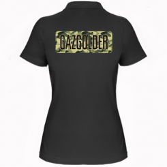 Женская футболка поло Газгольдер Хаки