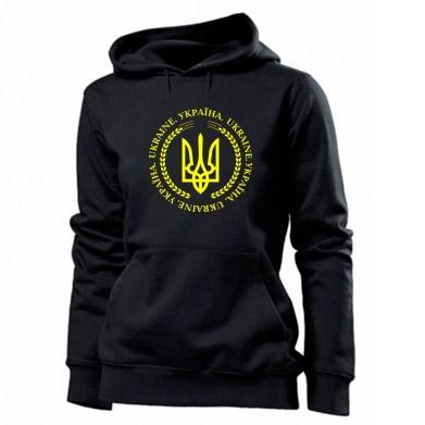Толстовка жіноча Герб України