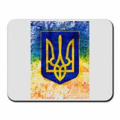 Килимок для миші Герб України колір