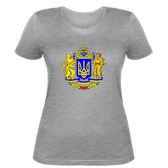 Купити Жіноча футболка Герб України повнокольоровий