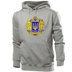 Купити Толстовка Герб України повнокольоровий