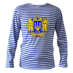Тільняшка з довгим рукавом Герб України повнокольоровий