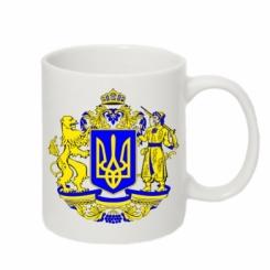 Купити Кружка 320ml Герб України повнокольоровий