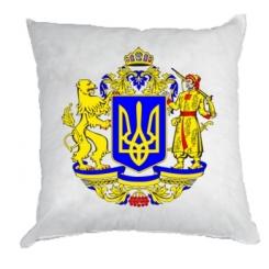 Купити Подушка Герб України повнокольоровий