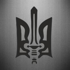 Наклейка Герб з мечем