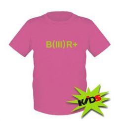 Дитяча футболка Група крові (3) В +