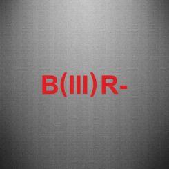 Наклейка Група крові (3) В -