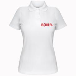 Жіноча футболка поло Група крові (3) В -