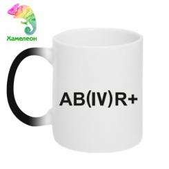 Кружка-хамелеон Група крові (4) АВ +
