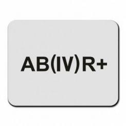 Килимок для миші Група крові (4) АВ +