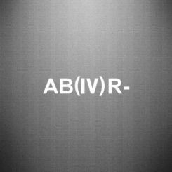 Наклейка Група крові (4) АВ-