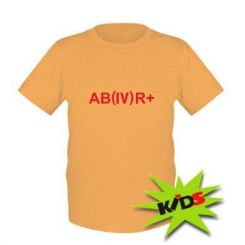 Дитяча футболка Група крові (4) АВ +
