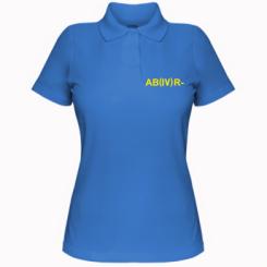 Жіноча футболка поло Група крові (4) АВ-