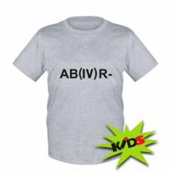 Дитяча футболка Група крові (4) АВ-
