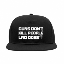 Снепбек Guns don't kill people, lag does