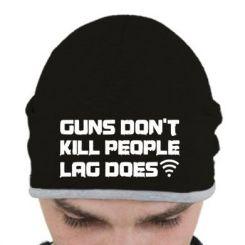 Шапка Guns don't kill people, lag does