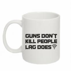 Кружка 320ml Guns don't kill people, lag does
