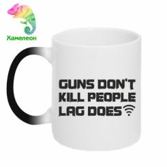 Кружка-хамелеон Guns don't kill people, lag does