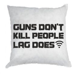 Подушка Guns don't kill people, lag does