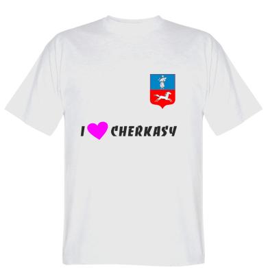 Футболка I love Cherkasy