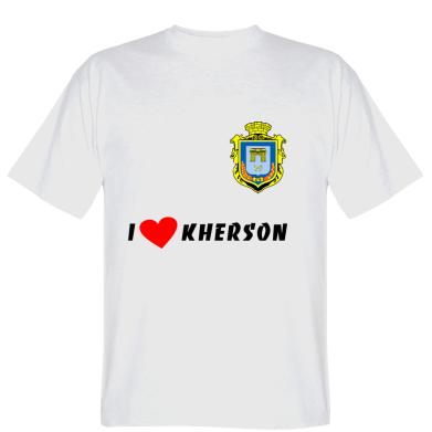 Футболка I love Kherson