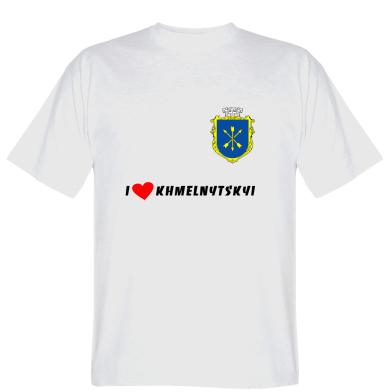 Футболка I love Khmelnitskyi