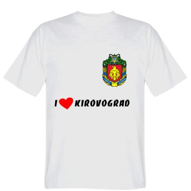 Футболка I love Kirovograd