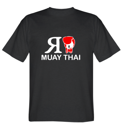 Футболка I Love Muay Thai