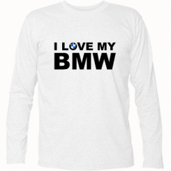 Футболка з довгим рукавом I love my BMW
