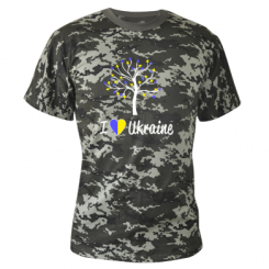 Купити Камуфляжна футболка I love Ukraine дерево