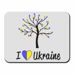 Купити Килимок для миші I love Ukraine дерево
