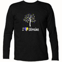 Купити Футболка з довгим рукавом I love Ukraine дерево