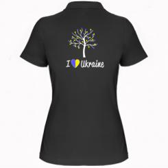 Купити Жіноча футболка поло I love Ukraine дерево