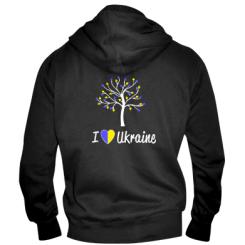 Купити Чоловіча толстовка на блискавці I love Ukraine дерево