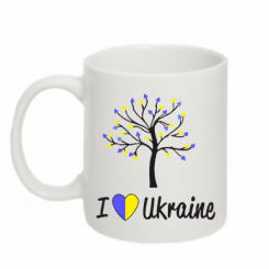 Кружка 320ml I love Ukraine дерево