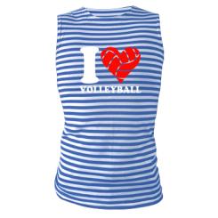 Купити Майка-тільняшка I love volleyball