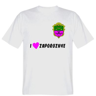 Футболка I love Zaporozhye