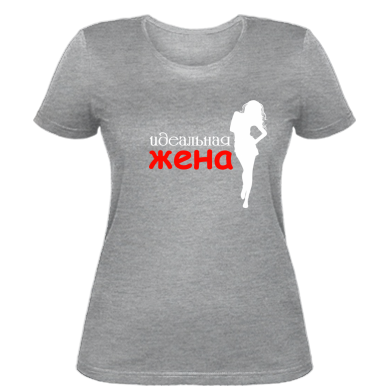 Жіноча футболка Ідеальна дружина