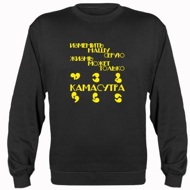 Купити Реглан Камасутра
