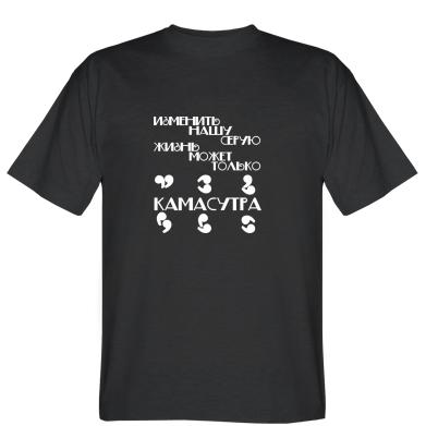Купити Футболка Камасутра