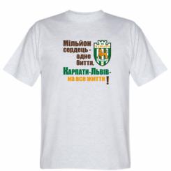 Футболка Карпати Львів_девіз