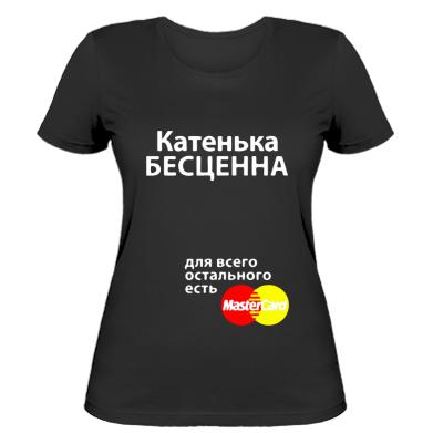 Жіноча футболка Катруся безцінна