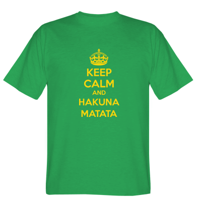 Футболка KEEP CALM and HAKUNA MATATA