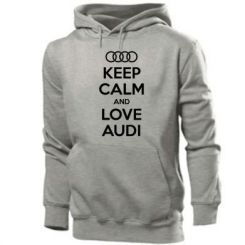 Толстовка Keep Calm and Love Audi