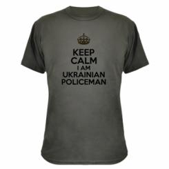 Камуфляжна футболка Keep Calm i am ukrainian policeman